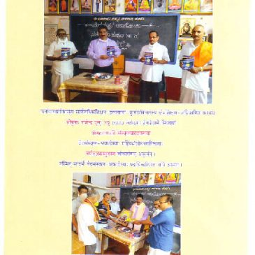 The Thartinth Volume of the Journal was released by Shree Rajendra L. Bhat